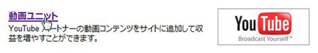 01_youtube_Adesnse.JPG