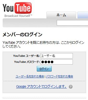 02_youtube_Adesnse.JPG