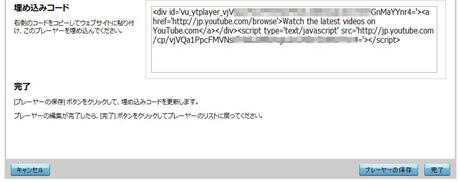 05_youtube_Adesnse.JPG