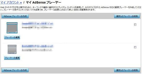 06_youtube_Adesnse.JPG
