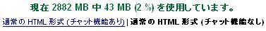 gmail_fast_01.jpg