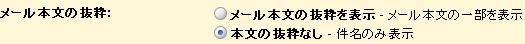 gmail_fast_03.jpg