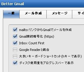gmail_fast_04.jpg