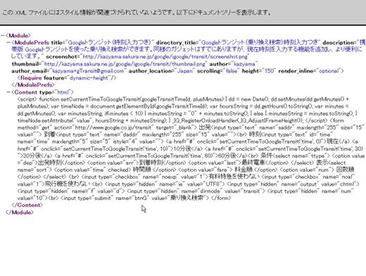 google_sidebar_02.jpg