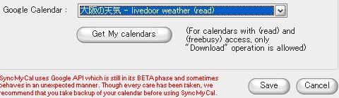 syncmycal_06.jpg