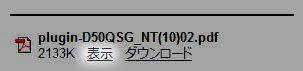 01_Gmail_pdf.JPG