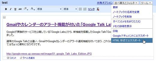 01_Google Notebook_Export.JPG