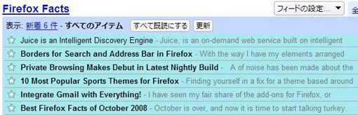 01_Google Reader_Translate.JPG