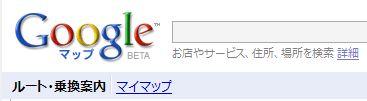 01_google_map_car_root.JPG