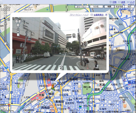 01_google_maps_street view_japan.JPG