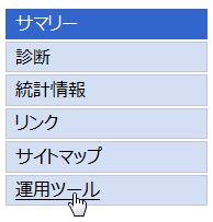 01_google_web_master_tool_Gadgets for iGoogle..JPG