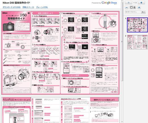 02_Gmail_pdf.JPG