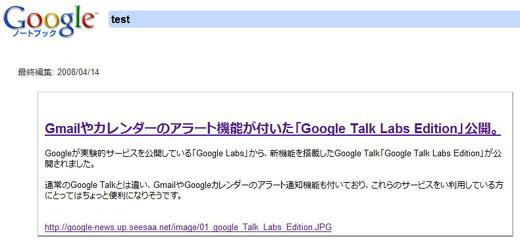 02_Google Notebook_Export.JPG