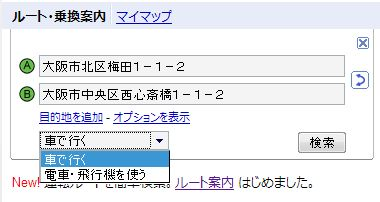 02_google_map_car_root.JPG