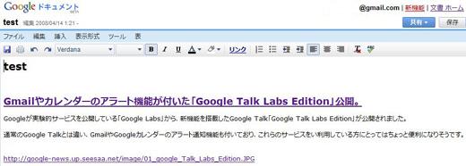 03_Google Notebook_Export.JPG