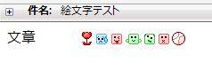 04_Gmail_Smiley.JPG