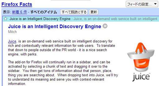 04_Google Reader_Translate.JPG