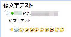 05_Gmail_Smiley.JPG