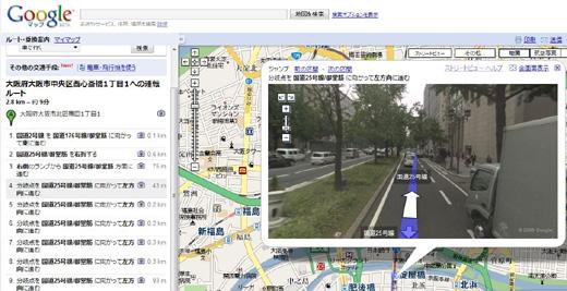 05_google_map_car_root.JPG