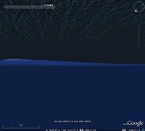 07_Google_Earth_5_beta.JPG