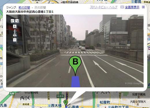 07_google_map_car_root.JPG