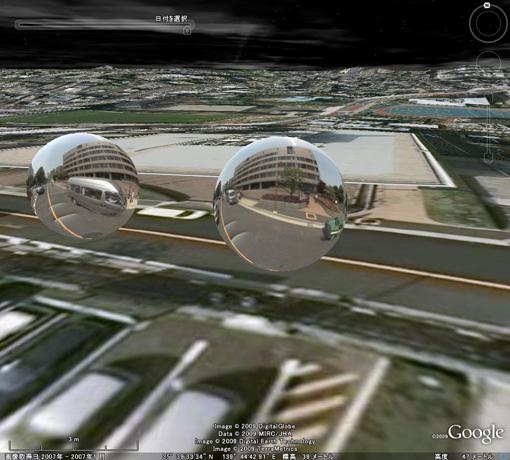 13_Google_Earth_5_beta.JPG