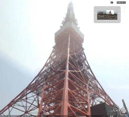 14_Google_Earth_5_beta.JPG