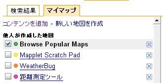 Browse Popular Maps_01.jpg
