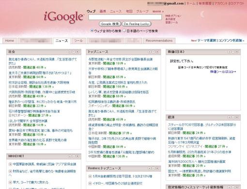 Compound gadget_01.jpg