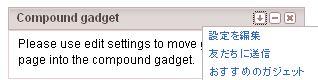 Compound gadget_04.jpg