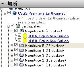 Earthquake002.jpg