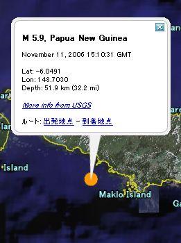 Earthquake003.jpg