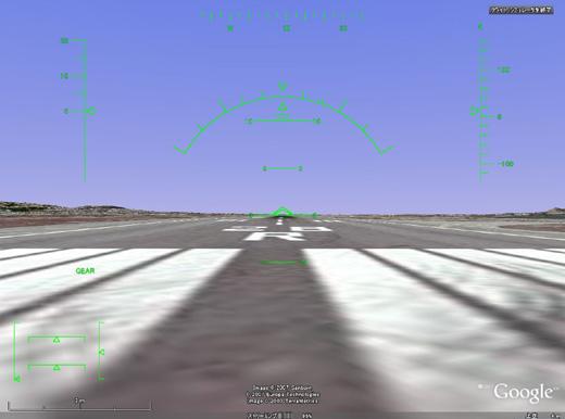 Flight Simulator_02.jpg