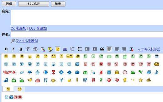 Gmail_Smiley.JPG