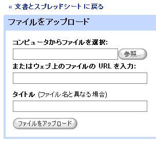 Google Docs & Spreadsheets_jp_05.jpg