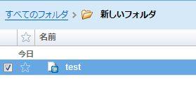 Google Docs_create_new_folders_03.JPG