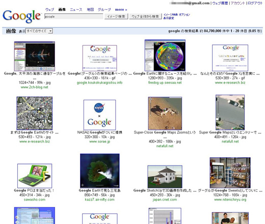 Google Images Re-Linker_00.jpg