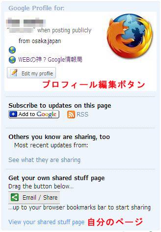 Google Shared Stuff_004.JPG