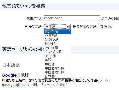 Google Translate_web_00.jpg