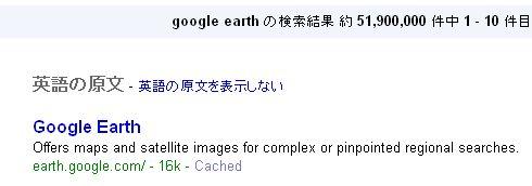 Google Translate_web_03.jpg