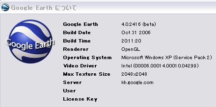 GoogleEarth4-03.jpg