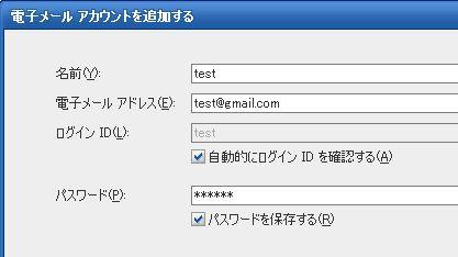 Windows Live Mail_01.jpg