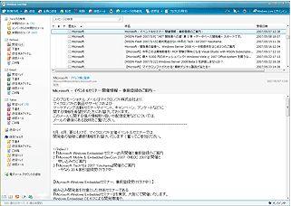 Windows Live Mail_04.jpg