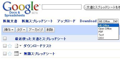 doc_download_02.jpg
