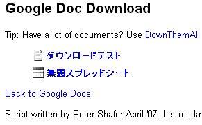 doc_download_03.jpg