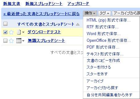 doc_download_04.jpg