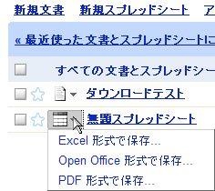 doc_download_05.jpg