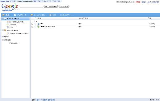 docs_spreadsheets_new.jpg