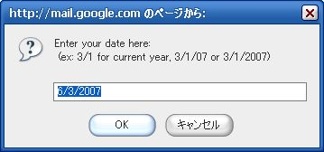 gmail_Search by Date_01.jpg