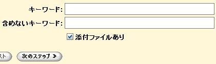 gmail_filter_02.jpg